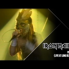 Iron Maiden- Powerslave
