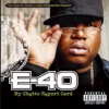 E-40 - You And That Booty