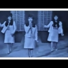 Be My Baby | The Ronettes