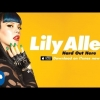 Lily Allen | Hard Out Here